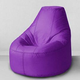 Кресло бескаркасное Люкс Фиолетовый, оксфорд