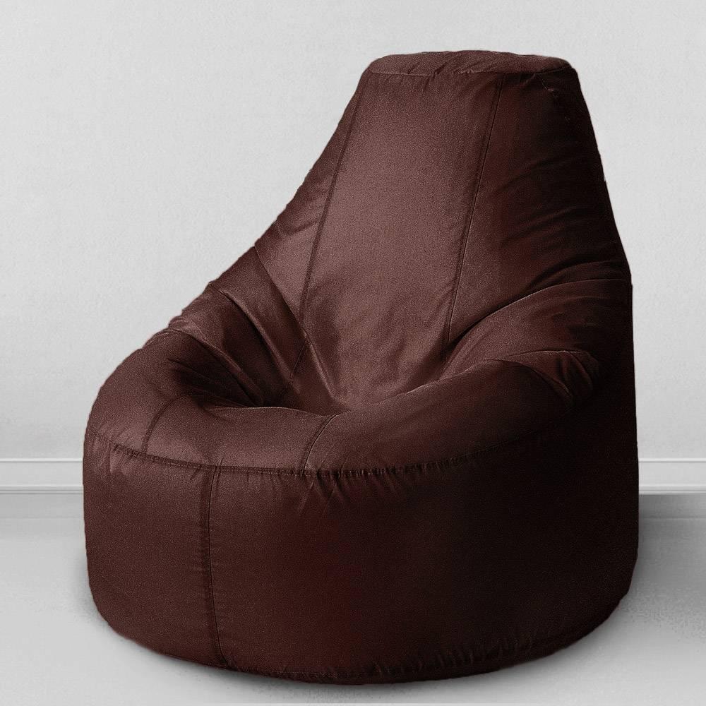 Кресло бескаркасное Люкс Шоколад, оксфорд