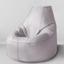 Кресло бескаркасное Люкс Серебристо-серый, оксфорд